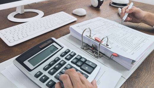 1- اظهار نامه مالیاتی اشخاص حقوقی